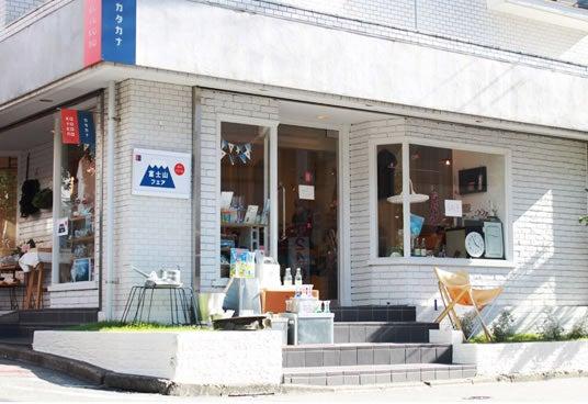 高いモノには理由がある。3年待ちホウキ!【南部箒 展】『katakana/カタカナ自由が丘店』