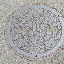 岩手県胆沢郡衣川村(現:奥州市衣川区)のマンホールの記事に添付されている画像