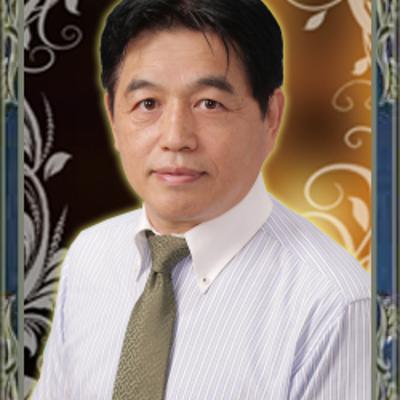 【必ずご一読下さい!】八木新先生に関する重要なお知らせの記事に添付されている画像