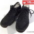 【ヤフオク1円開始】ノースフェイス/adidas/nanamica/NIKE他 多数出品中!の記事より
