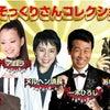 本日は、新宿キサラに出演しまーす!の画像