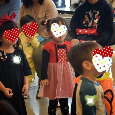 『クッキーボックス』『E-Kids☆上尾』ハロウィンパーティーの記事に添付されている画像
