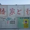大阪 母娘女子旅 3日目☆の画像