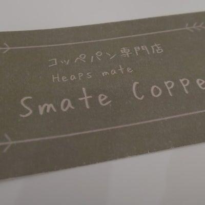 熊本県初!  コッペパン専門移動販売車の記事に添付されている画像