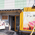 Cafeめぐりの記録@wakayama