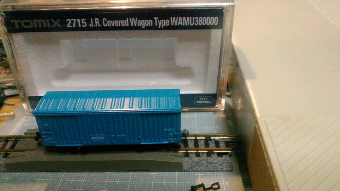 Tomix 2715 JR Covered Wagon WAMU 380000 N