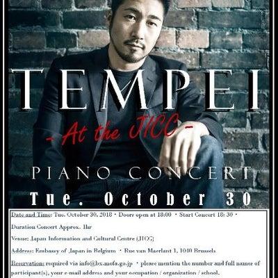 中村天平コンサート♪ @ 在ベルギー日本国大使館広報文化センターの記事に添付されている画像
