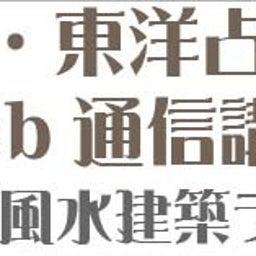 画像 人生改革!江の島神社参拝ツアー の記事より 5つ目