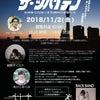 11月のライブスケジュール☆追記ありの画像