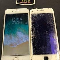 iPhone修理あきる野についての記事に添付されている画像