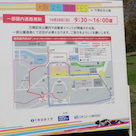 ハッピーハロウイン~♪ 28日の万博公園サーキットです。の記事より
