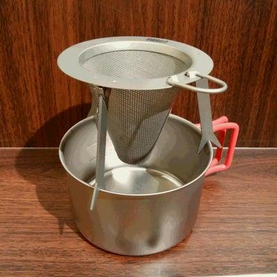 紙フィルターの要らないドリッパー VARGO チタニウムコーヒーフィルターの記事に添付されている画像