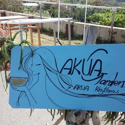 魔女のリトリートin沖縄 3日目 Believe in magicの記事に添付されている画像