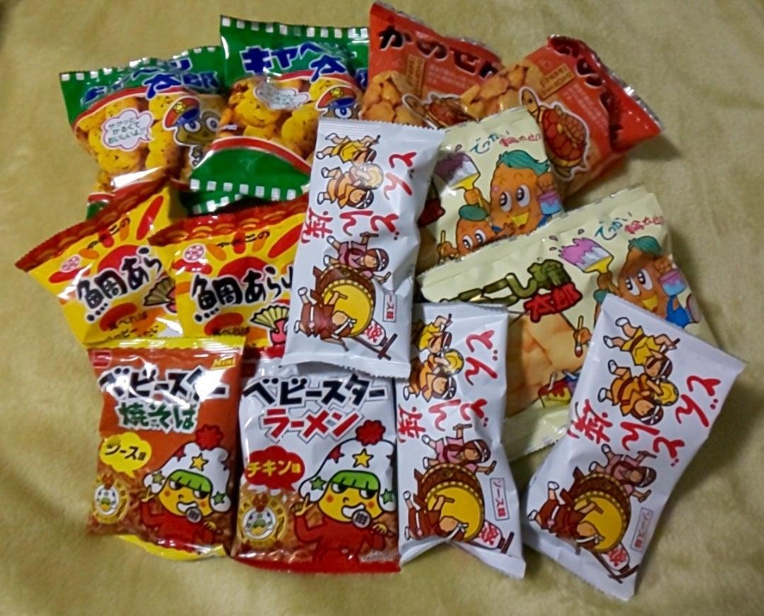 今日も駄菓子屋さんで・・・少しお菓子を買って来た(¯\u2015¯٥)☆彡