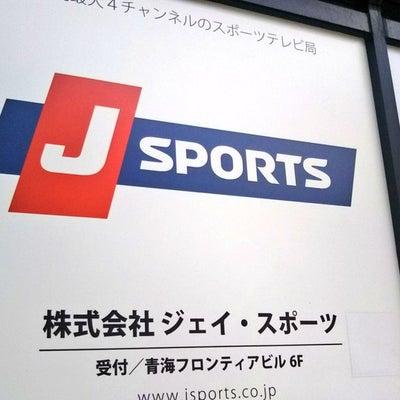 J sports_KYOJOオンボード...の記事に添付されている画像
