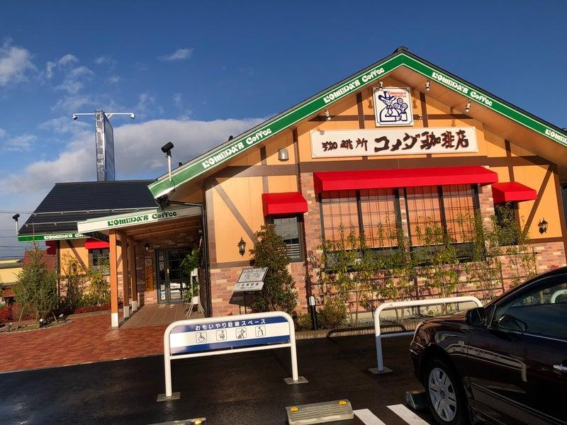 コメダ 珈琲 盛岡 コメダ珈琲店 盛岡南店 (コメダコーヒーテン)