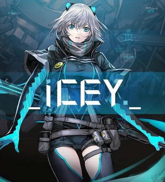 「ICEY」レビュー - 本やらなんやらの感想 ...