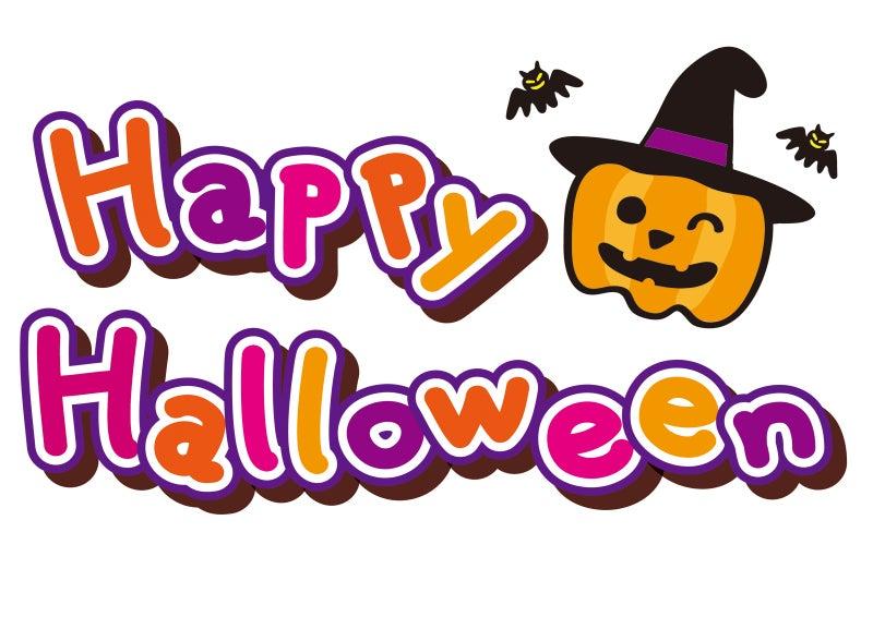 happy halloween とは言えなかった夜 ワンピースの色泣き処置大変
