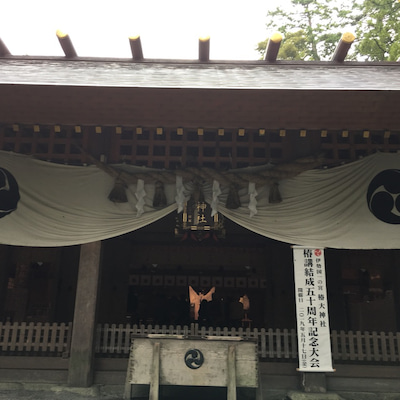 椿大神社②猿田彦大神の御神徳と巫女さまの舞の記事に添付されている画像