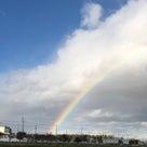 神様空間 ~虹~の記事より