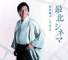 最北シネマ_CD