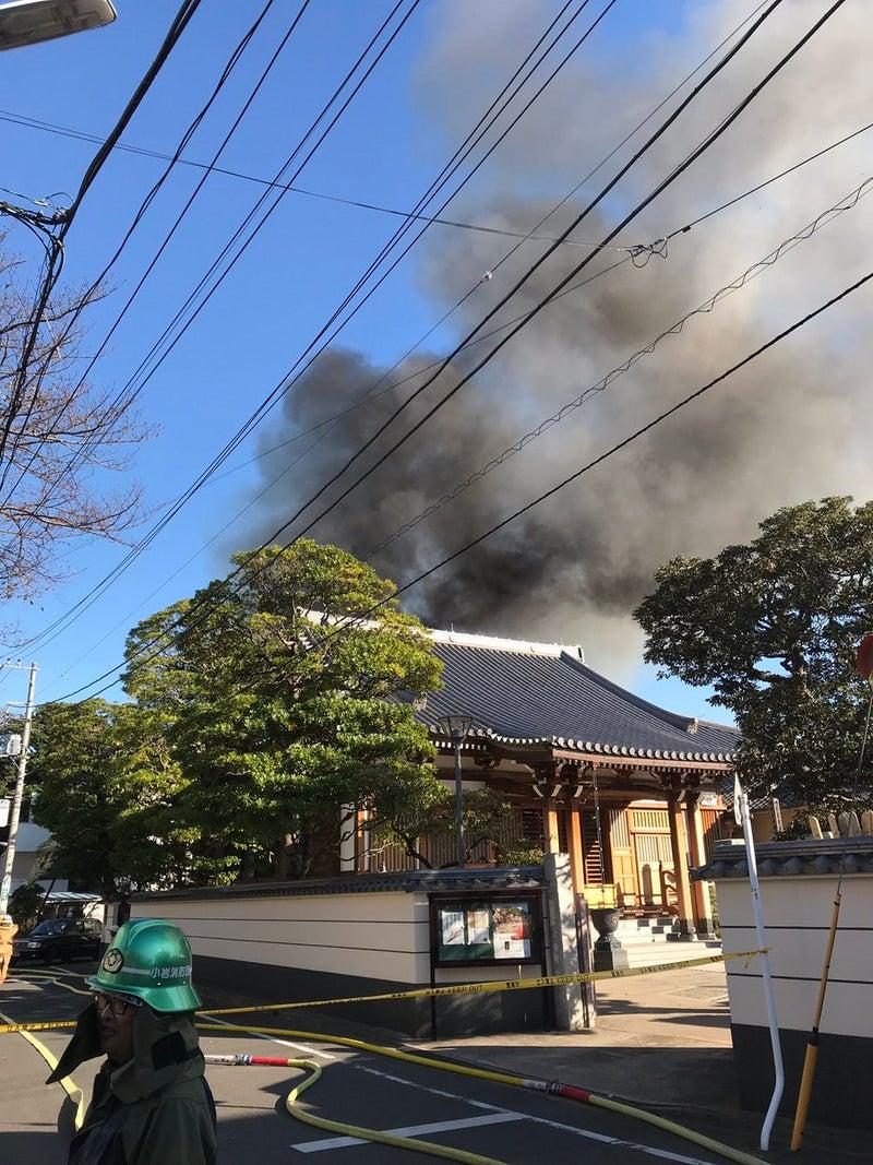 唸声火災現場のストリートビュー 江戸川区東小岩の大豪邸で火災発生