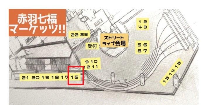 <イベント>明日「赤羽七福マーケッツ」、明後日「厚木ハンドメイドマーケット」出店です!