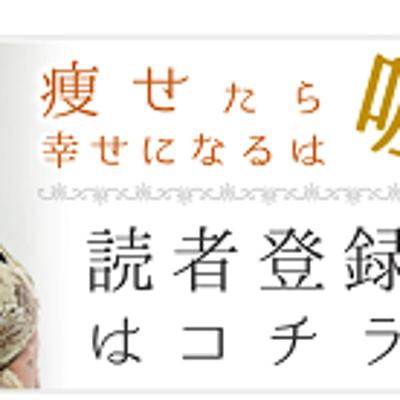 ★お年玉企画★ 無料メールカードセッションプレゼント♪の記事に添付されている画像