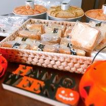 シフォンケーキの賞味期限と保存方法★の記事に添付されている画像