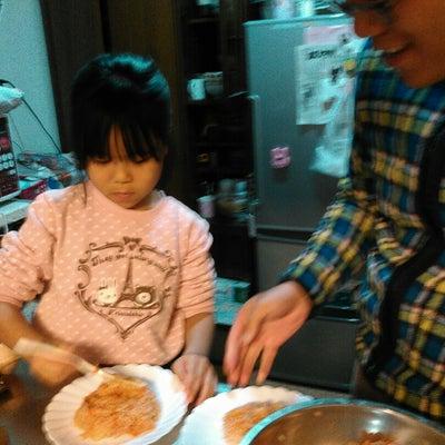昨日、パパと娘が料理をしてくれました。の記事に添付されている画像