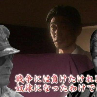 GHQから「従順ならざる唯一の日本人」と呼ばれた男の記事に添付されている画像