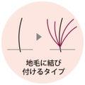 毛髪修復美容室 ノイズ♡シェーン の美的&端的なブログ