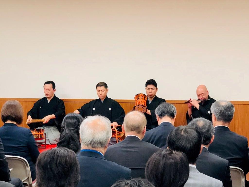 教育・文化週間 新文化庁発足記念 能の囃子の実演と展示会