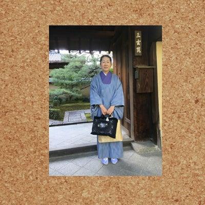 【お茶会日記】大徳寺利休忌の茶会の記事に添付されている画像