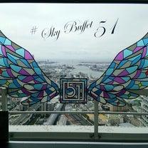 アートホテル大阪ベイタワー☆ランチビュッフェの記事に添付されている画像