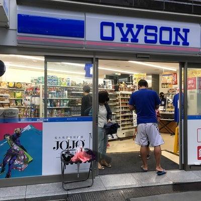 東京遠征~オーソン&メルセデスミー編~の記事に添付されている画像