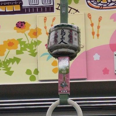 奈良市紅茶会の記事に添付されている画像