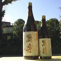 寫楽 純米酒11月入荷しました!!の記事に添付されている画像