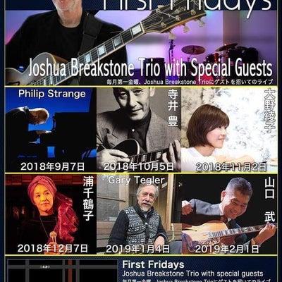 Joshua Breakstone Trio w/大野綾子さん ライブの記事に添付されている画像