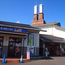 鳥取・島根旅行2日目(コナン編)の記事に添付されている画像