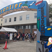 青山学院横浜英和中学校 文化祭の記事に添付されている画像