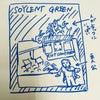 【映画レビュー】ソイレント グリーンを観たよの画像