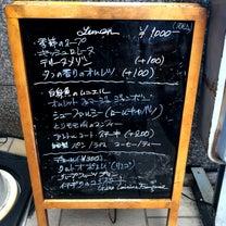 プチレストラン ジロー 大阪本町の記事に添付されている画像