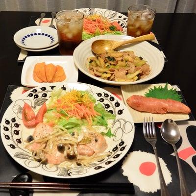 鮭のクリーム煮♡の記事に添付されている画像