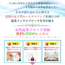 【『今だけ無料!!』LINE@お友達キャンペーン!!】の記事に添付されている画像