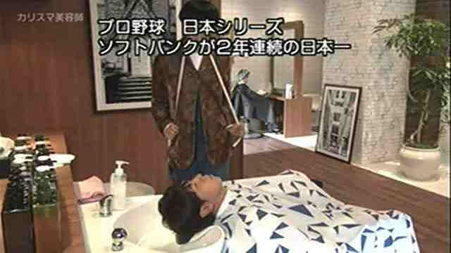NHK ラジオニュース