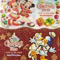 35周年ディズニークリスマス2018おみやげ袋の隠れミッキーの記事に添付されている画像