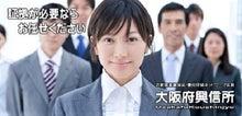 大阪府興信所(全国対応の探偵調査会社)
