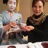 京都に来ていますの画像