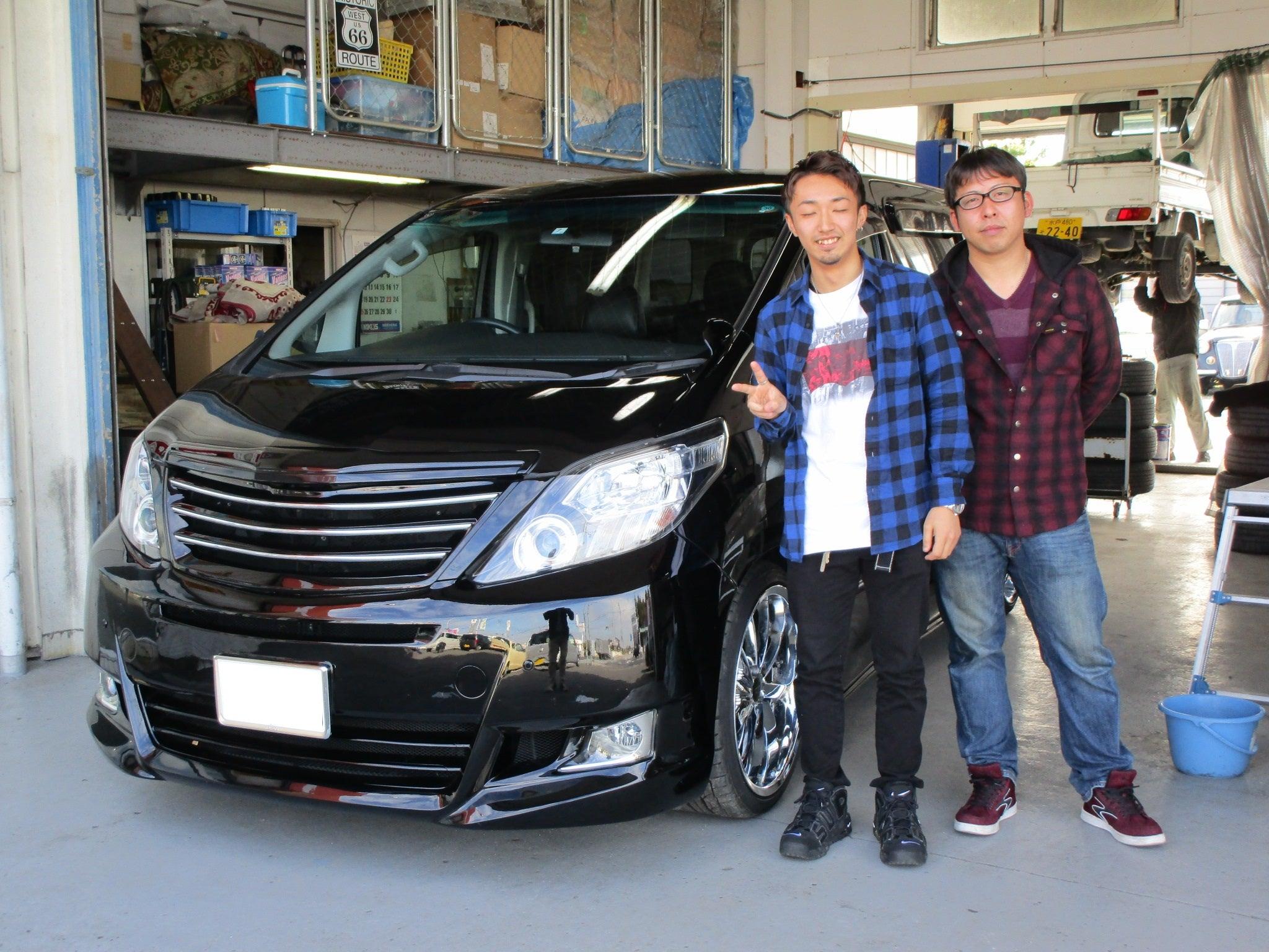 茨城県Iさん 沢山の圧力のご支援でアルファードありがとうございました!